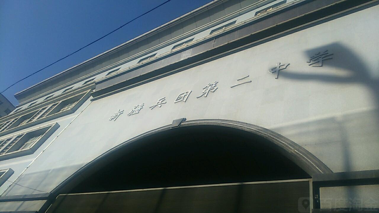 新疆维吾尔自治区乌鲁木齐市五星南路251号老师新的高中工资入职图片
