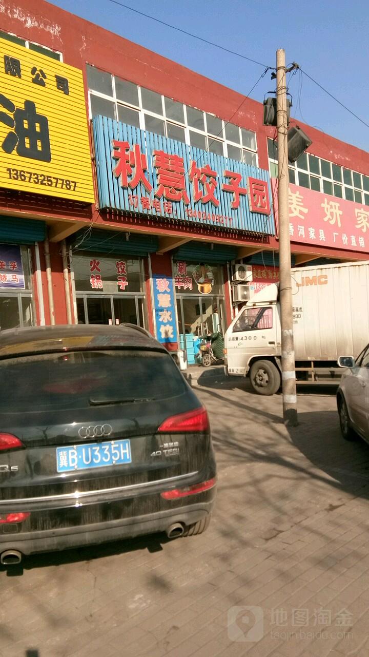 河北省唐山市古冶区习家套乡新园社区唐古路西工房公交站