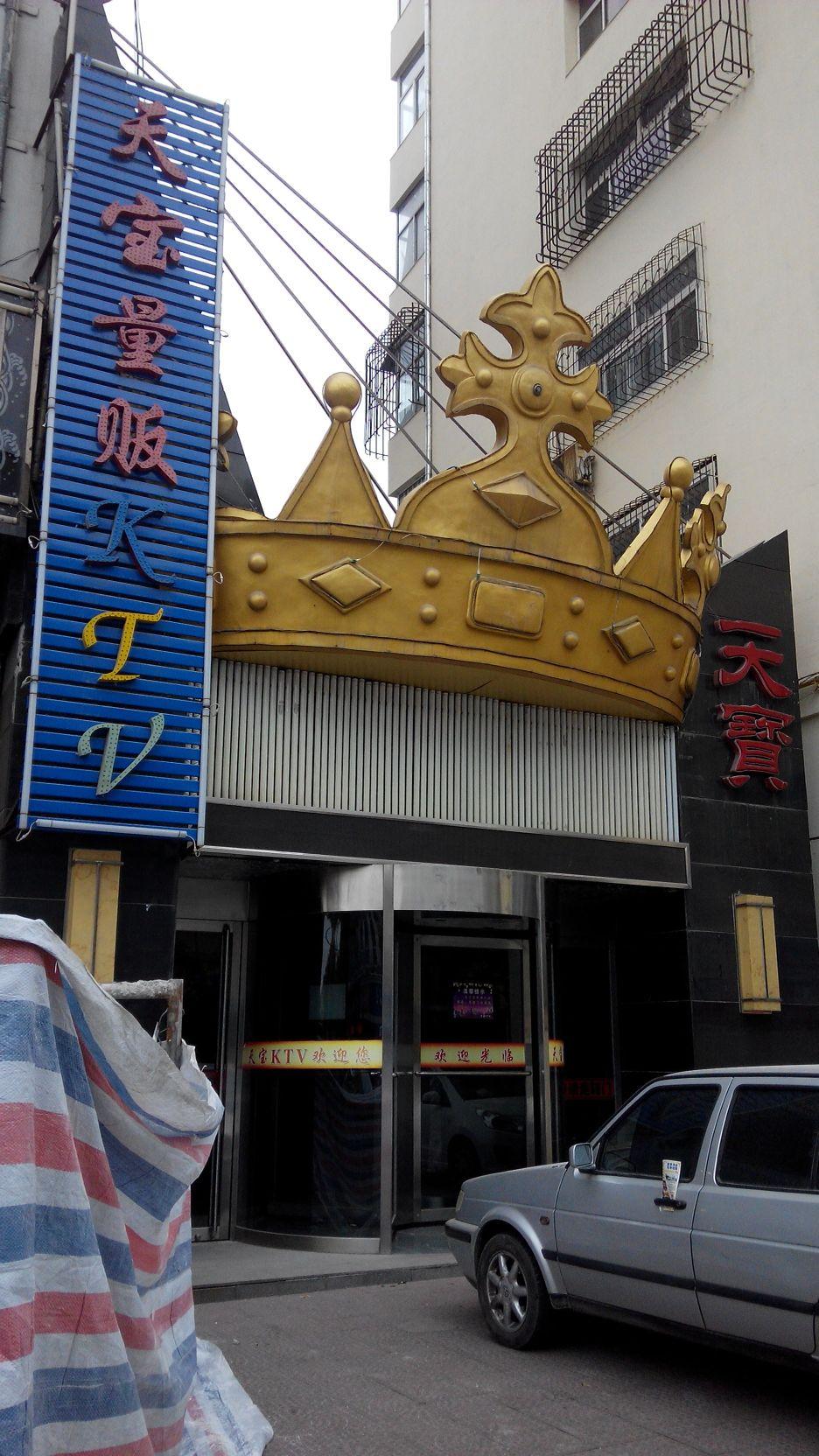 安太妇产医院(丰台店)