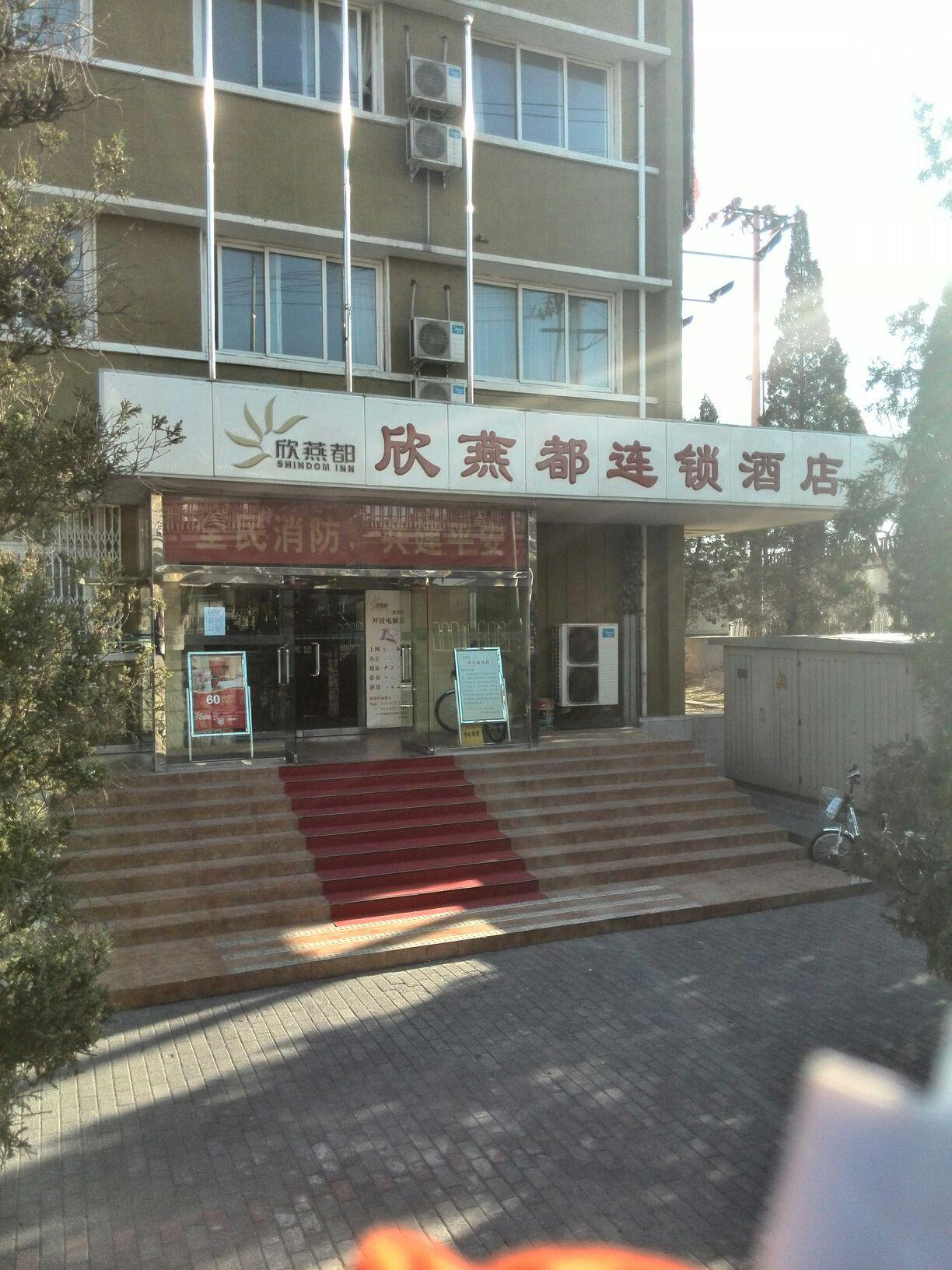 阿波罗眼镜(传媒大学店)