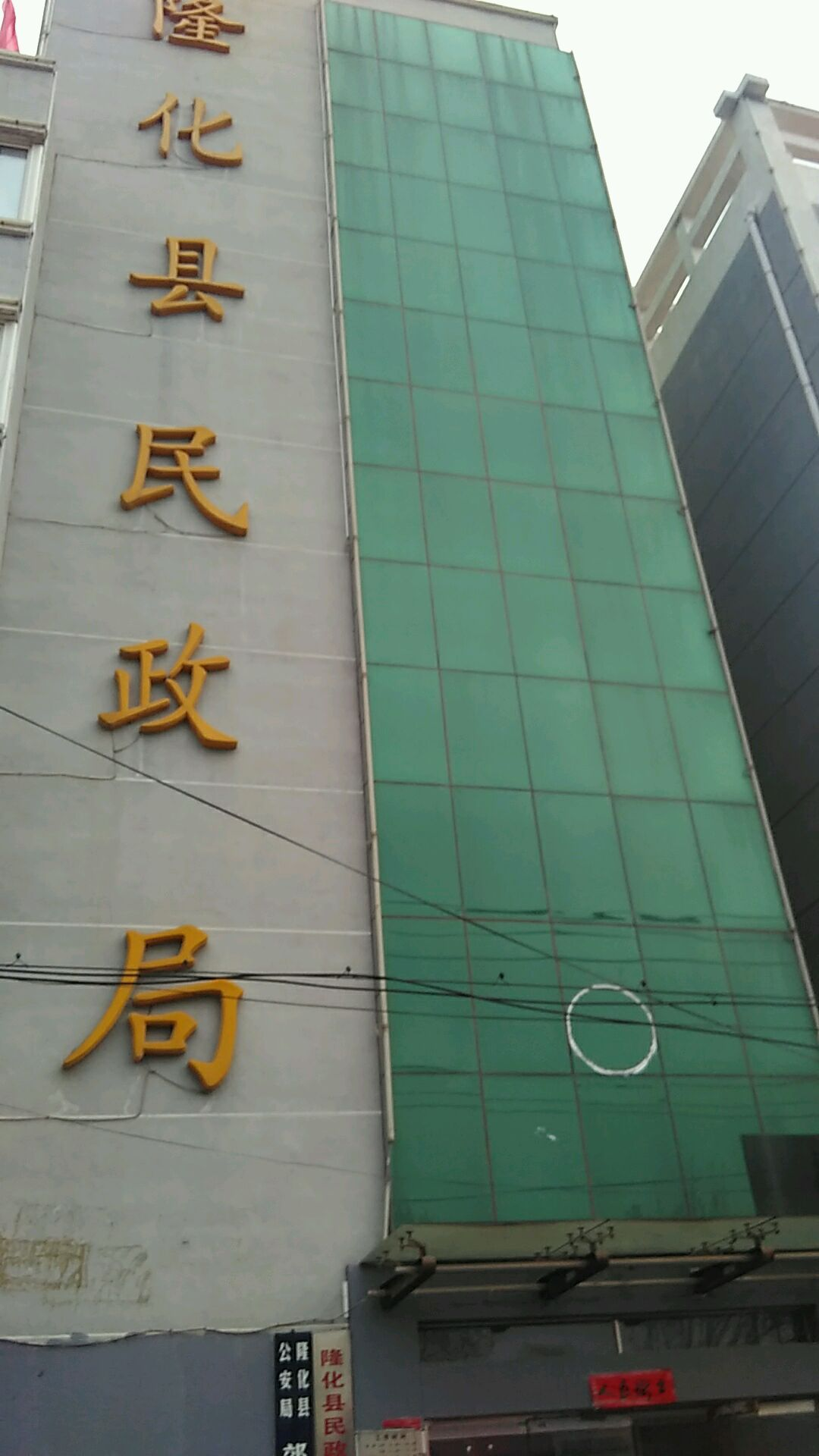 隆化县民政局