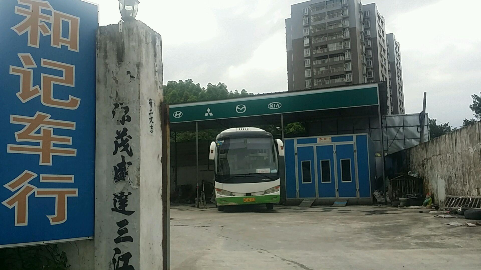宁波市政府招待所