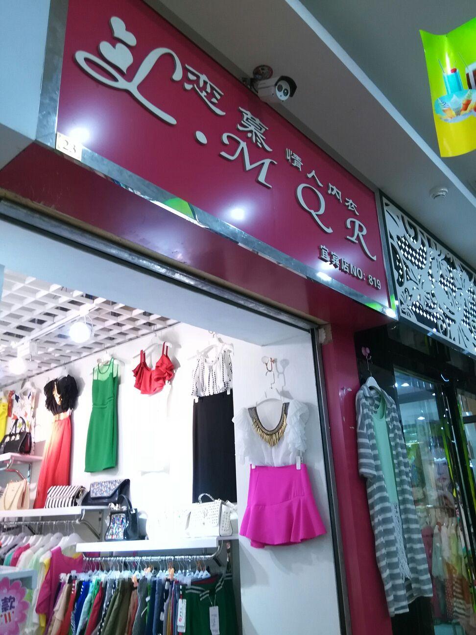 恋慕情人内衣(宜宾店no.0819)