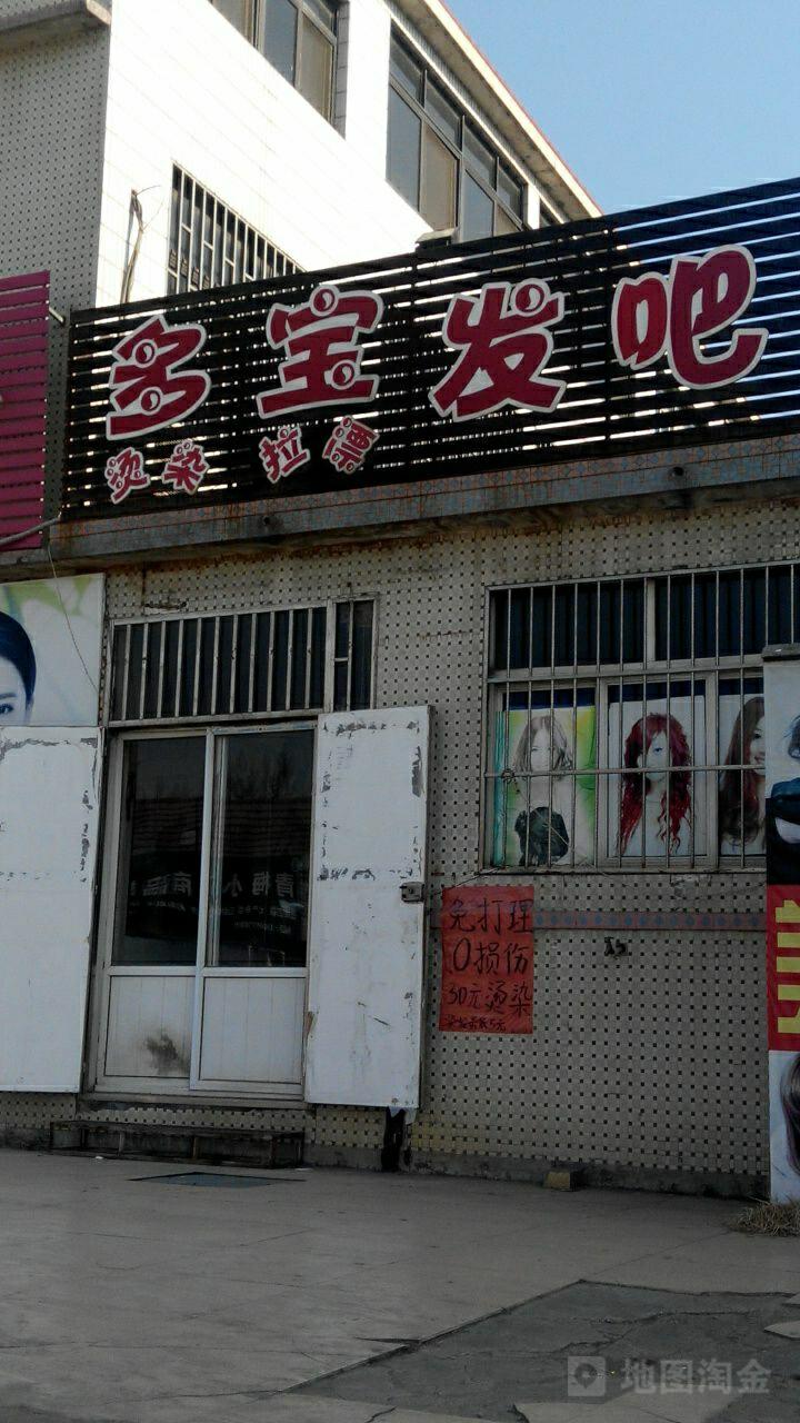 山东省青岛市即墨市长江一路追求幼儿园附近(辛家庄东)课观情趣高雅希望报告图片