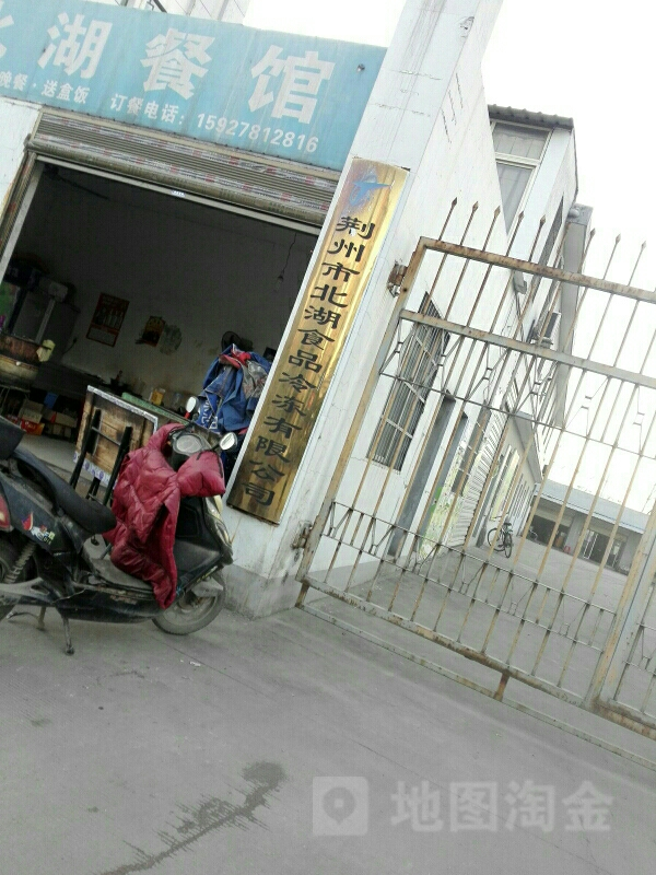荆州市上海油泵v油泵北湖科球黄食品图片