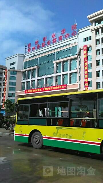 梧州职业学院图片