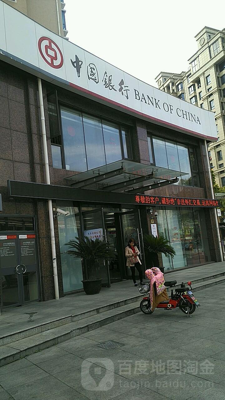 阳路支行_中国银行atm(通阳路支行)