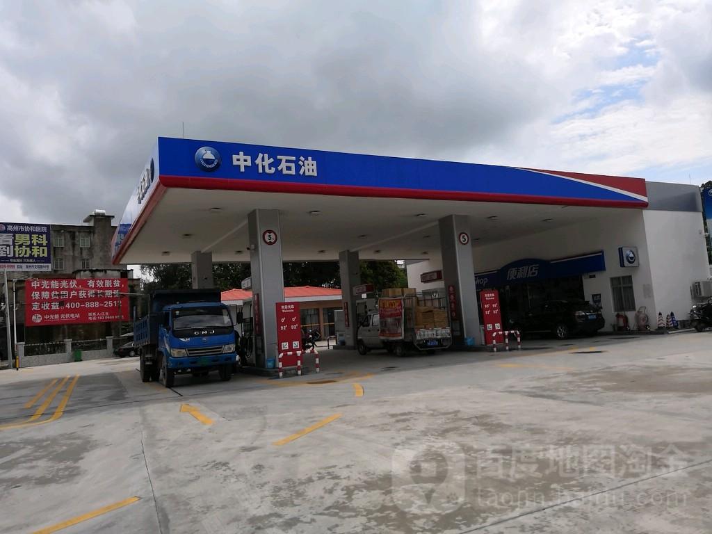 中化石油_中化石油民福加油站