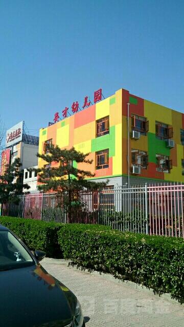 昌平区  地址(位置,怎么去,怎么走):  北京市昌平区西三旗桥金榜园