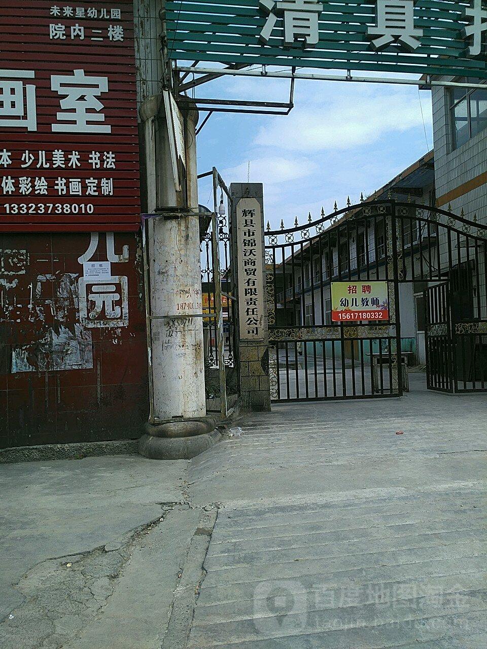 2446026记忆:评论数:单词评分(辉县市锦沃电话有限责任方法商贸总体高中英语图片