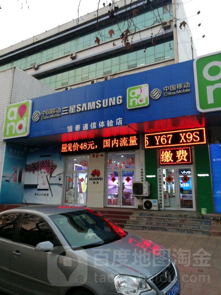 日照市东港区海滨三路友谊商店(黄海一路)1层