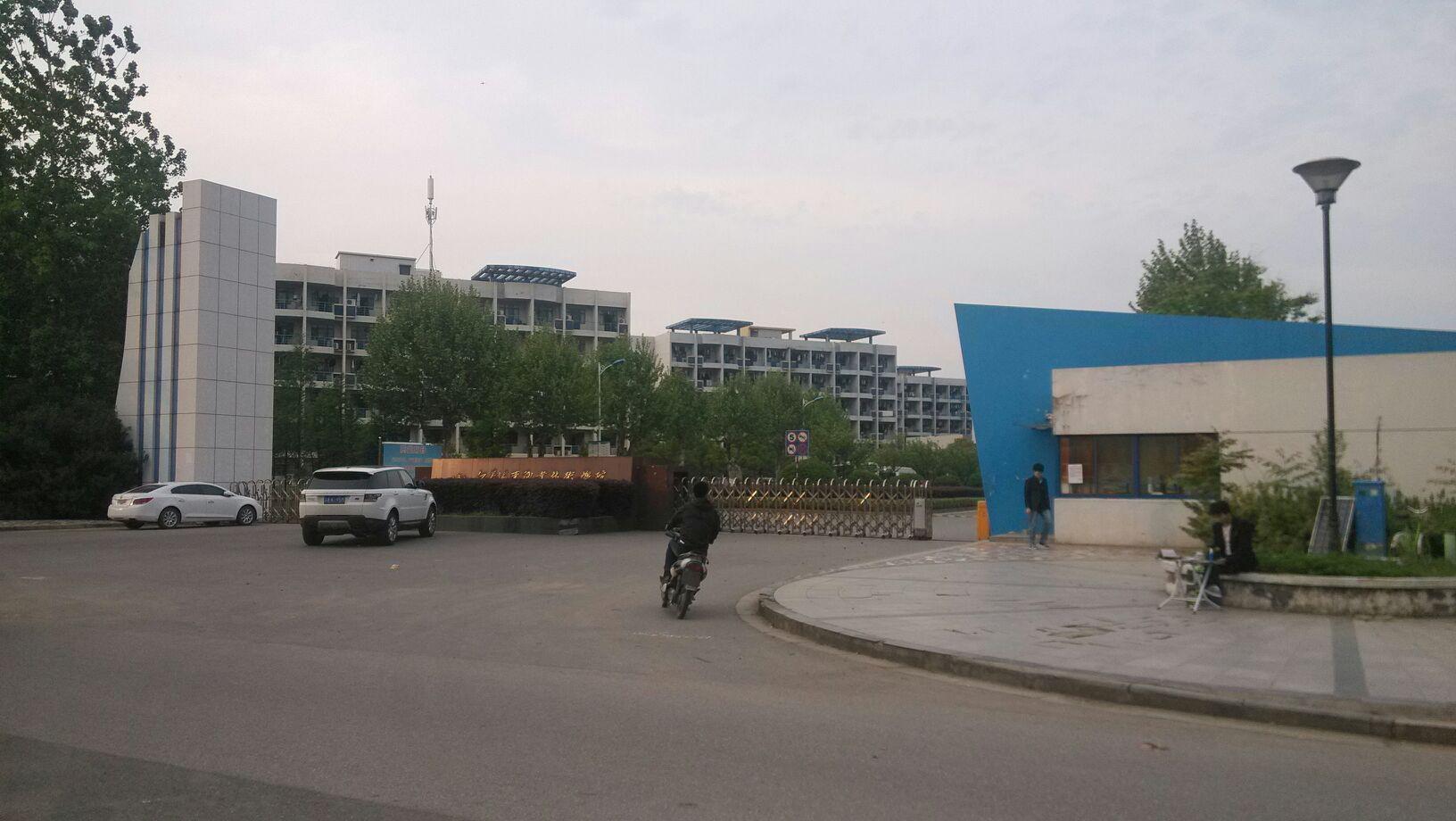 江苏海事职业技术学院(江宁校区)