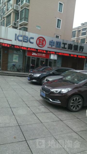 阳路支行_中国工商银行(上海市通阳路支行)
