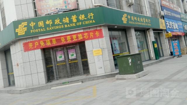 州支行_中国邮政储蓄银行(平原县恩州路支行)