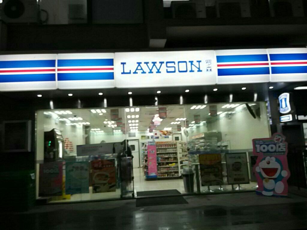 罗森便利店(五简路店)图片