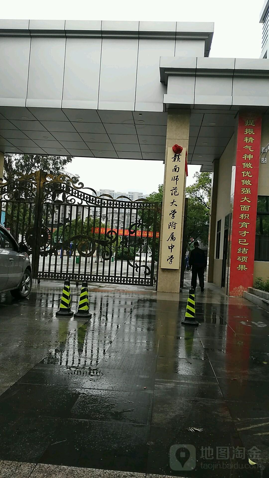 去,走):红旗师范57号大道:标签学校教育赣南中学关于初中住校图片