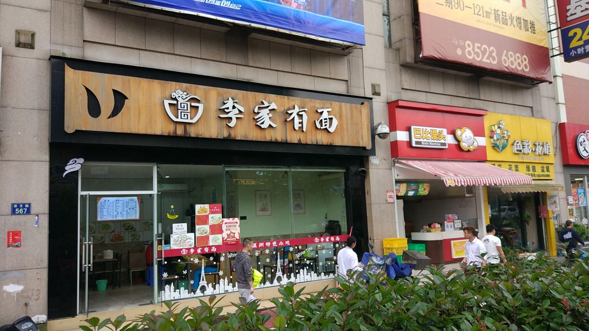 77鲜花(杭州色彩花坊店)