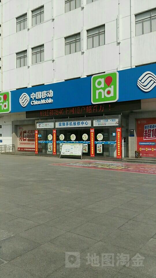 中国移动(珠江北路营业厅店)