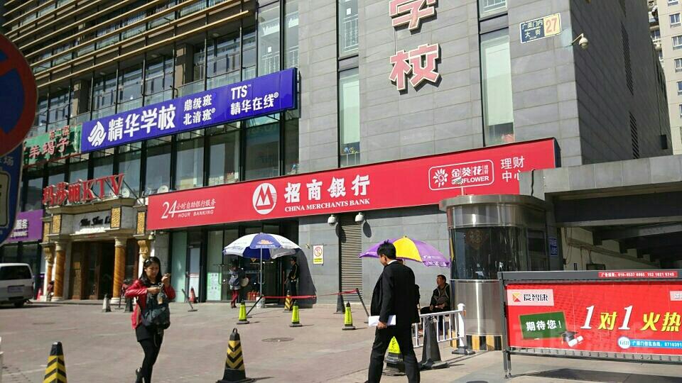 北京玛莎丽文化娱乐有限公司