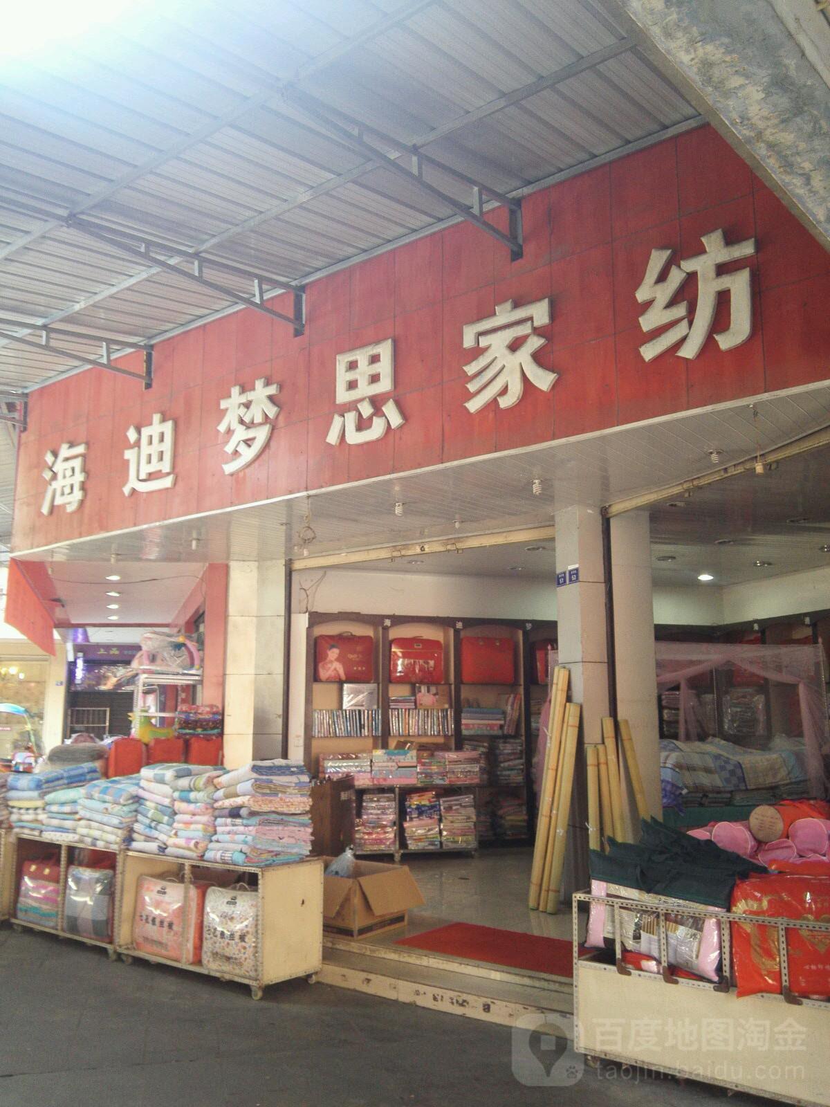 四川省眉山市彭山区步行街53调教情趣sm女王视频图片