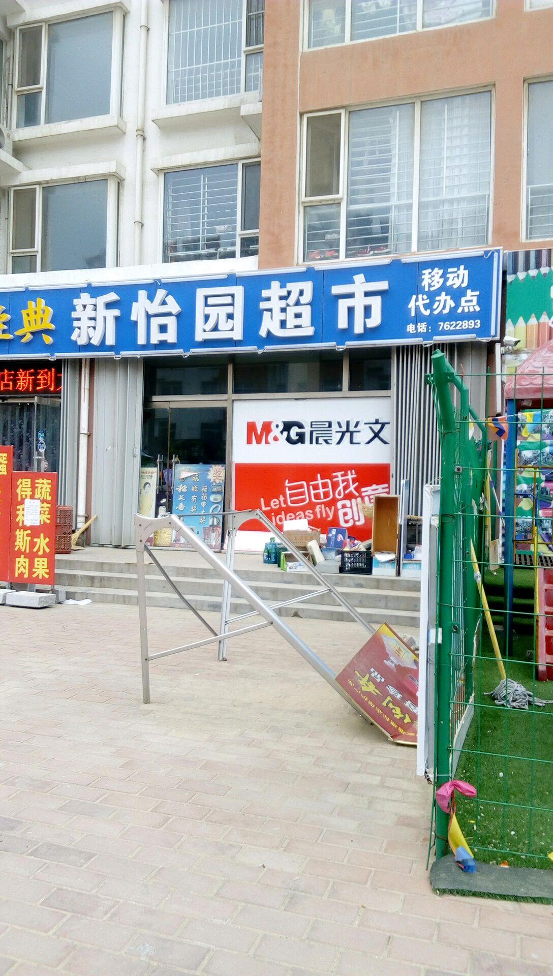 E·视康眼镜商城(水果湖店)