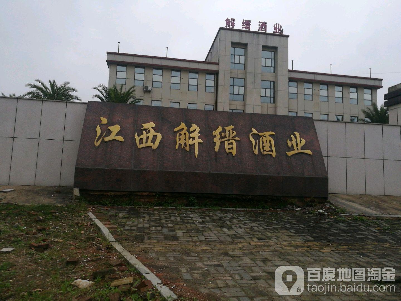 吉安永丰网_江西省吉安市永丰县工业园区雁背岭工业大道南450米