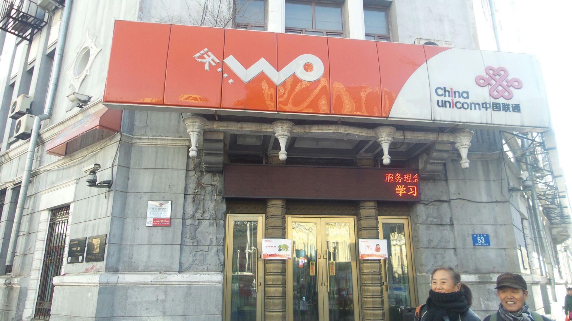 哈尔滨市中国人寿电话 哈尔滨人寿保险公司地址电话 全...