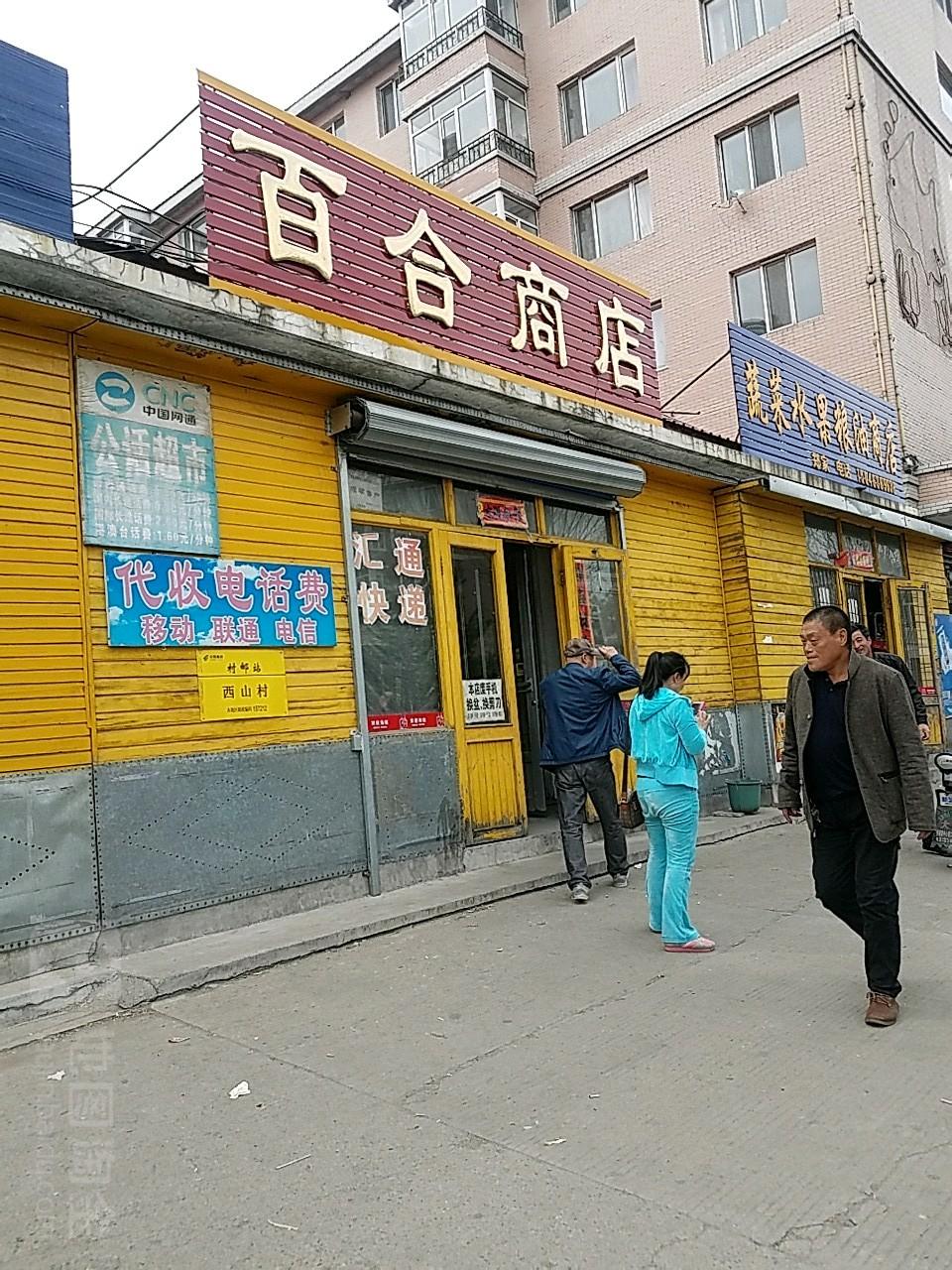 黑龙江省牡丹江市东宁市城市管理行政执法局绥阳林区分局图片