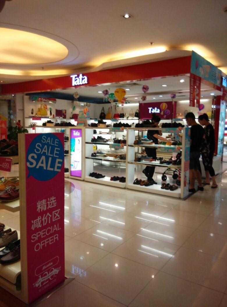 tata木门电话,地址,营业时间(图)-福州宝龙城市广场图片
