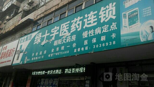 鲜花阁(北二环北辰路店)