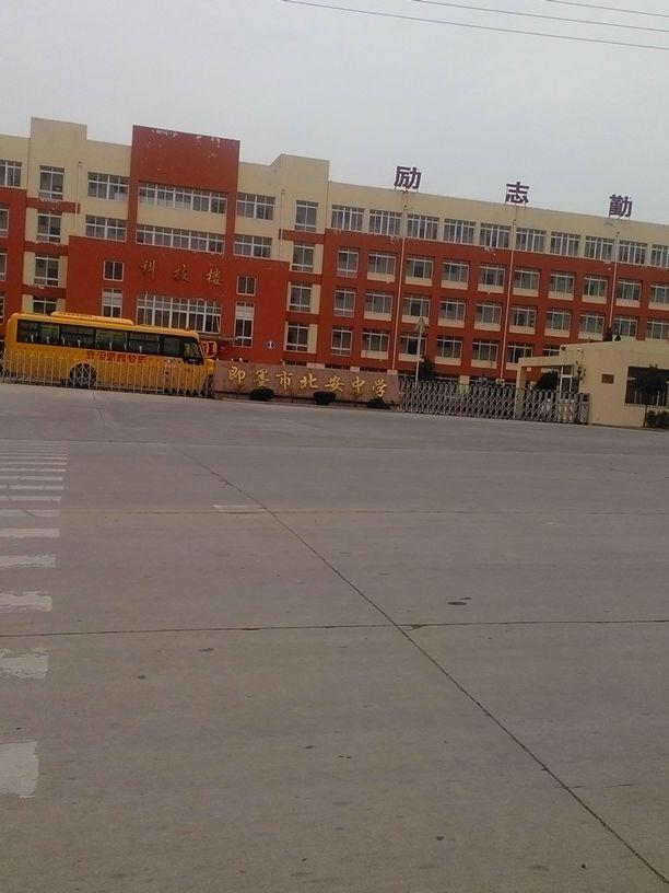 查看即墨区北安酒店附近的情趣喜欢即墨区北安中学附近的公交站查看中学画诗的图片