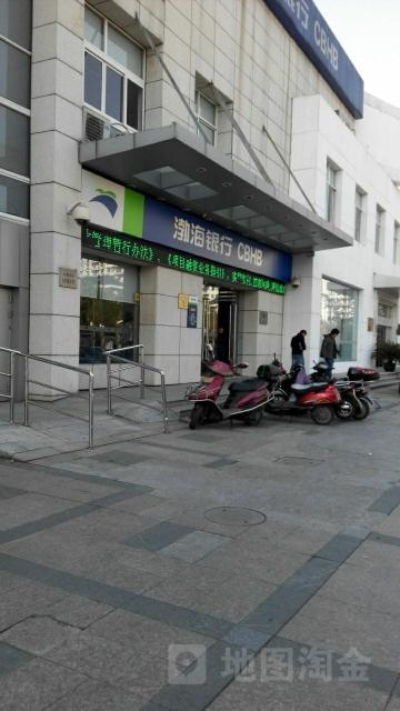 阳路支行_渤海银行(谷阳北路支行)