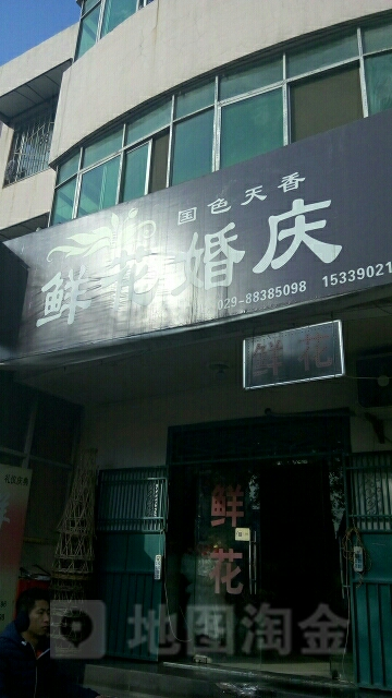 ZHOUMO HOME PARTY