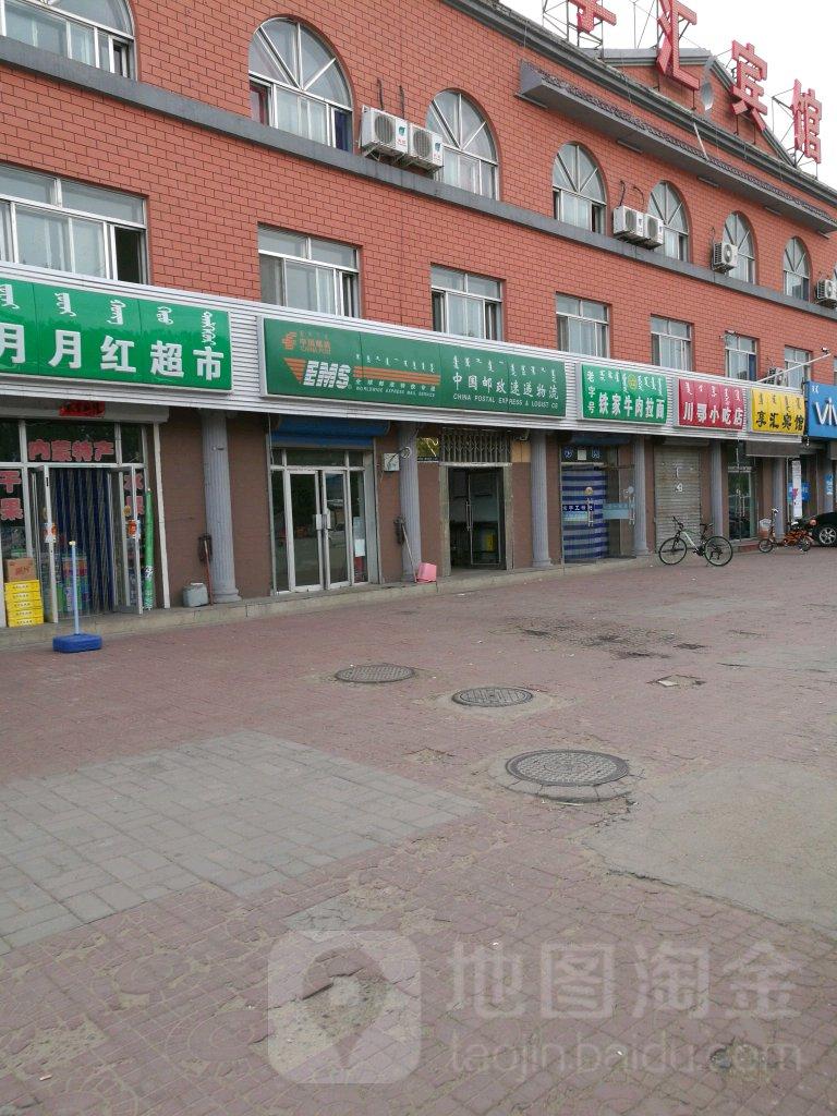 内蒙古自治区呼和浩特市和林格尔县蒙牛乳业集团和林生产基地no.1图片