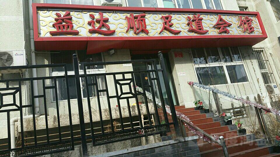 韦博英语(林和西天河北中心店)