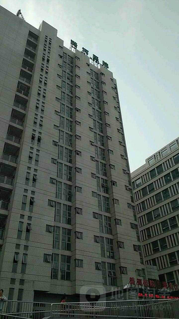 首都医科大学附属北京潞河医院图片