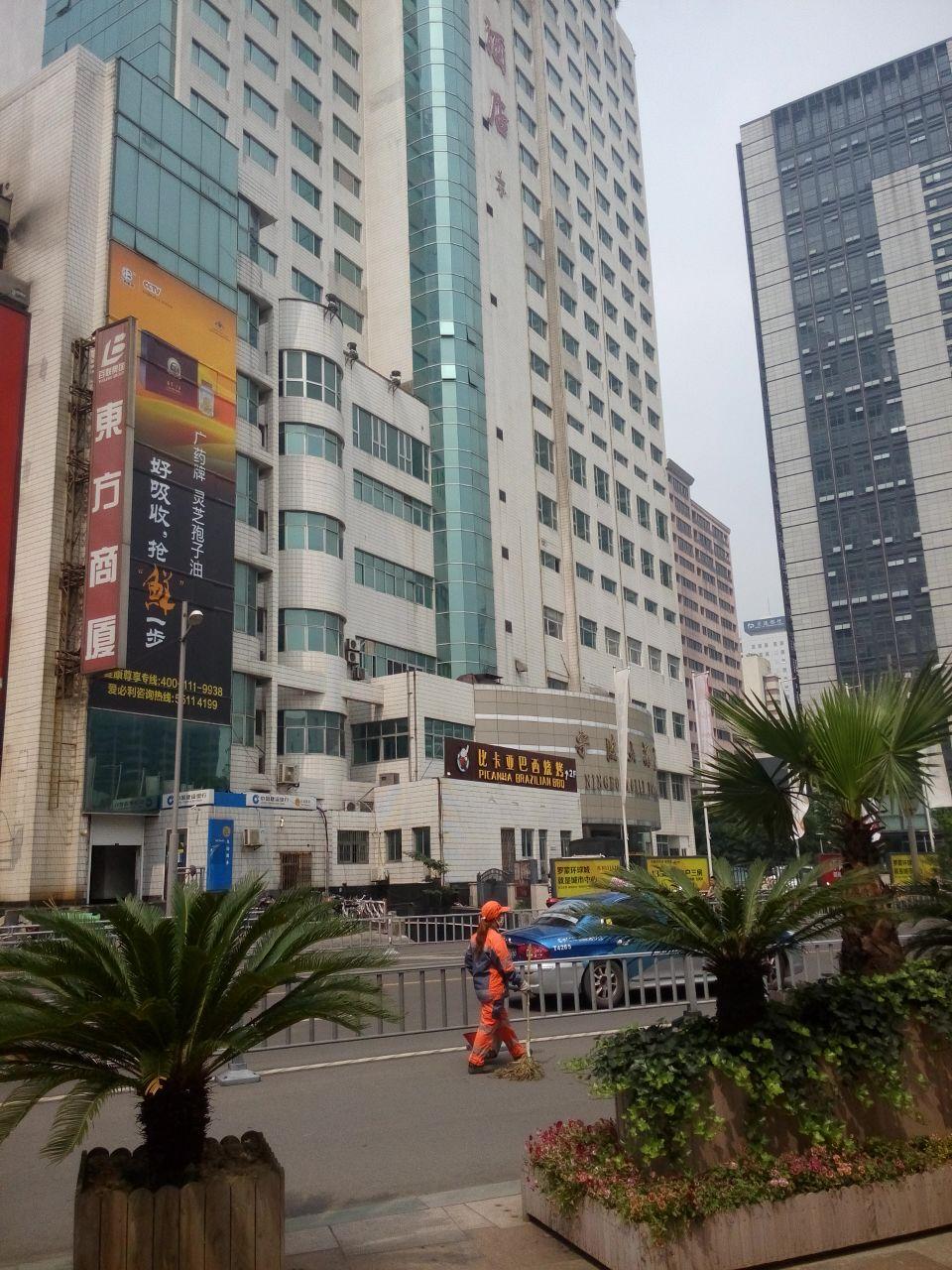 西凤大酒店
