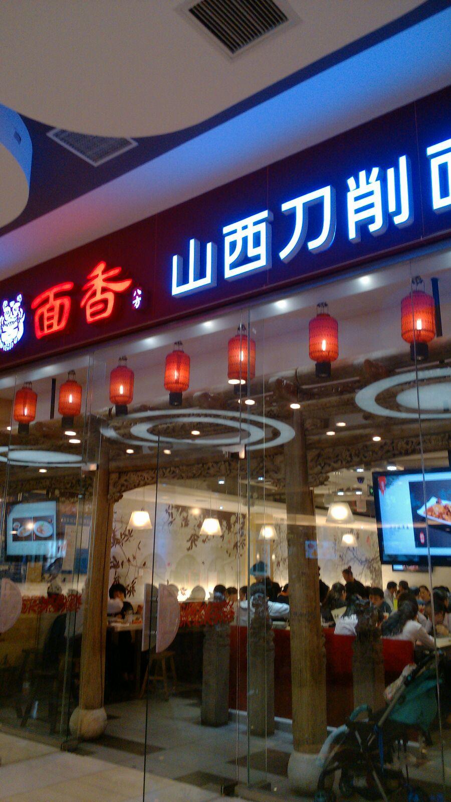北京市海淀区板井路69号金源购物中心5层