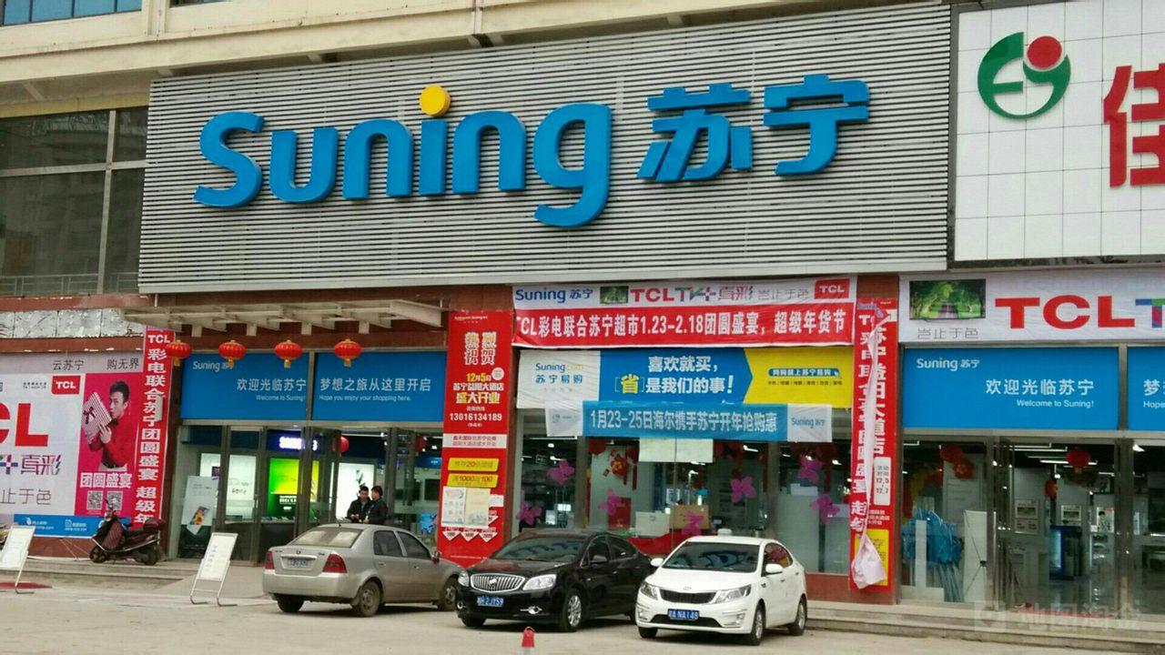 新一佳超市供应�_苏宁易购(益阳新一佳超市店)