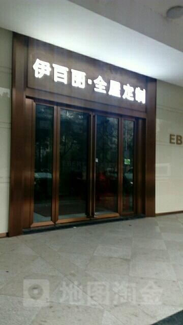 京品北京味道酒店