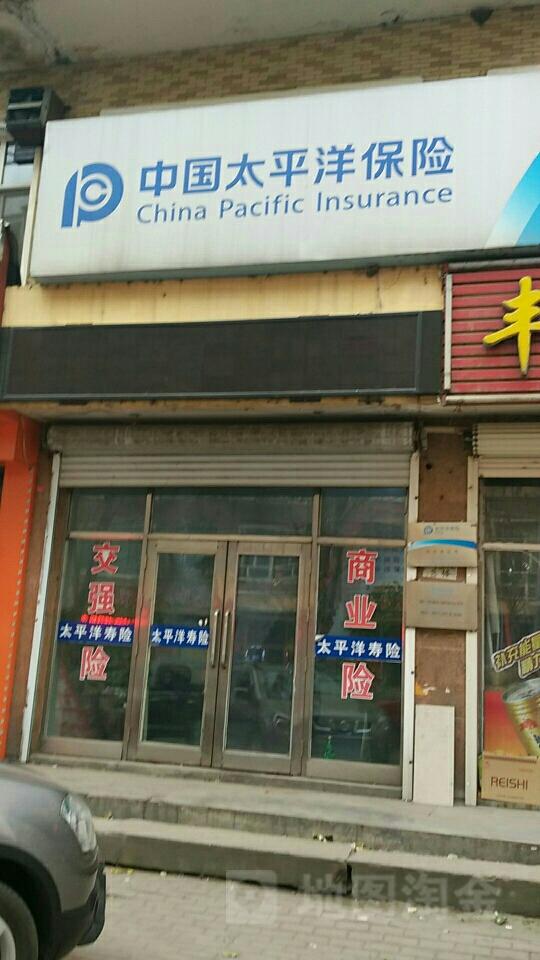 中国人民人寿保险股份有限公司方正县支公司