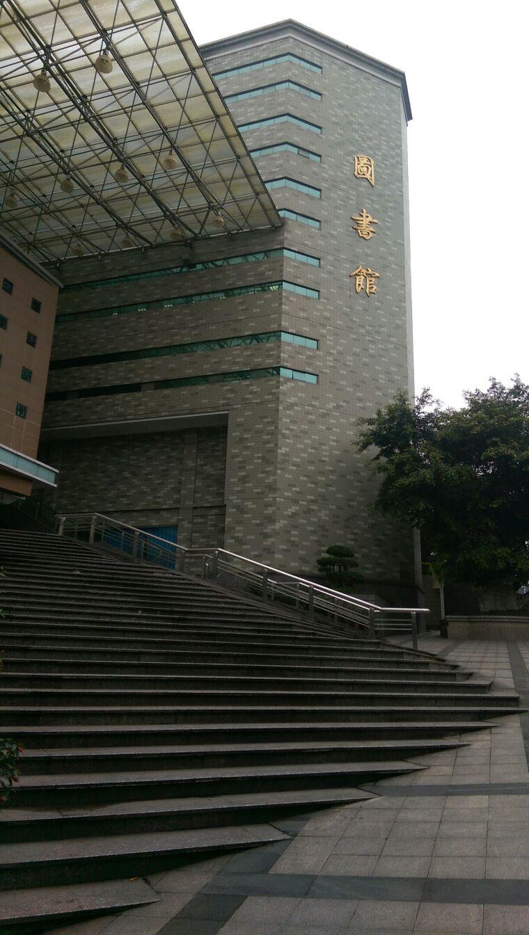 四川警察学院-图书馆
