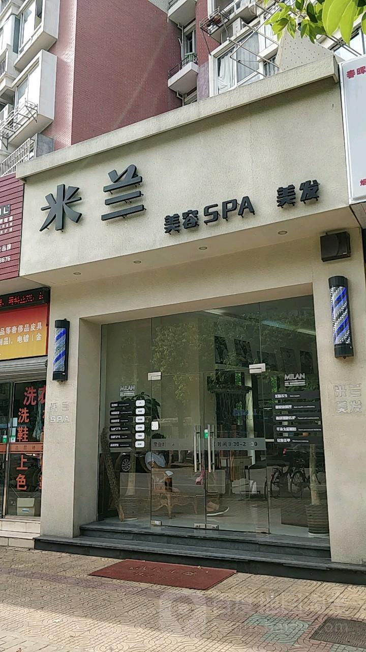 米兰美容美发连锁机构(春晖店)_上海_百度地图