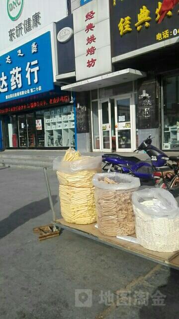 上海面包房经典烘焙坊