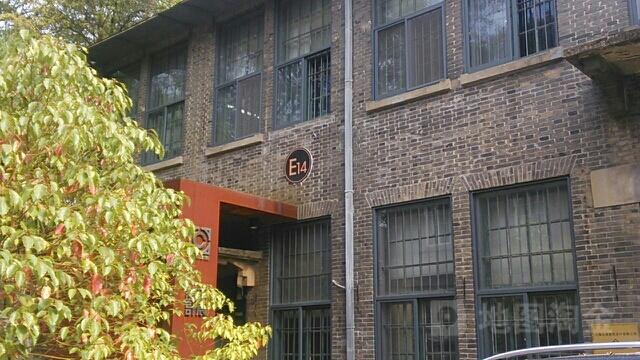 晨光1865创意产业园-e14幢图片