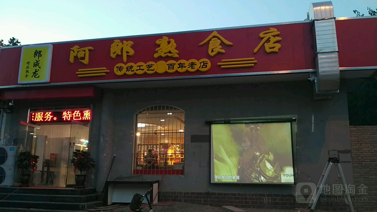 上庄镇中山西路3514制革制制鞋有限公司东大门西邻