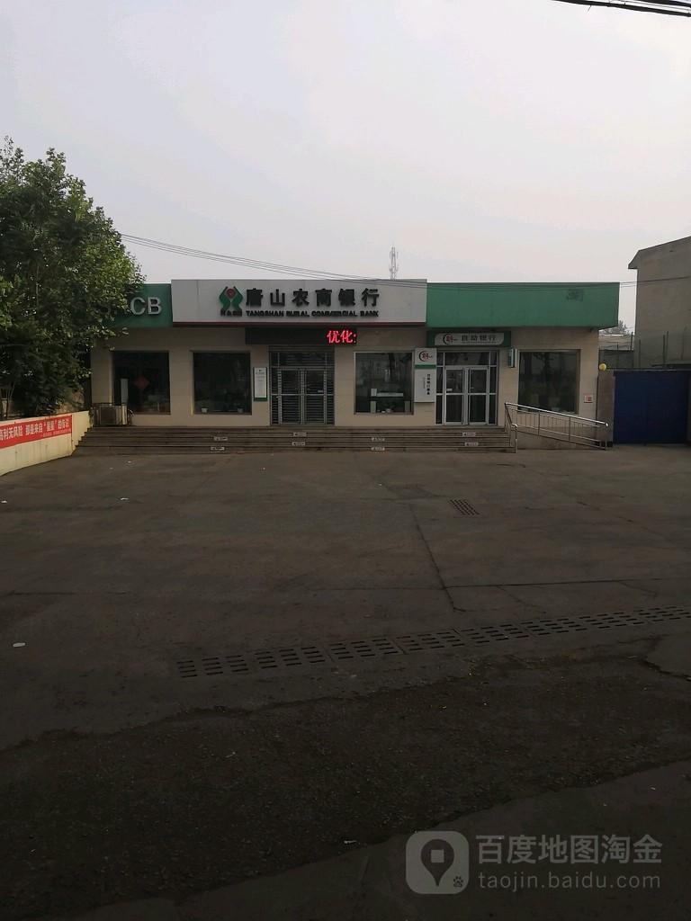 河北省唐山市古冶区习家套乡政府东侧