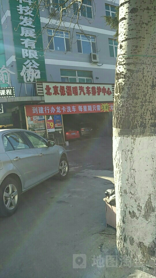 尊宝比萨(华侨城店)