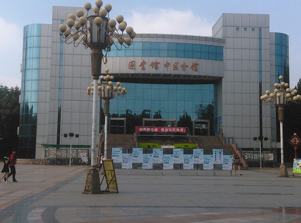 华中科技大学(武昌分校)-图书馆(中区分馆)