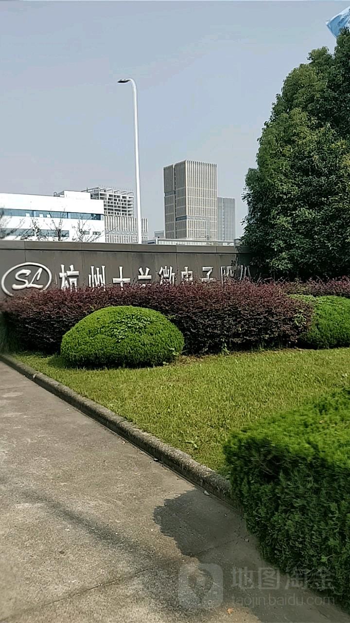 杭州士兰微电子待遇_杭州士兰微电子股份有限公司(滨康路)